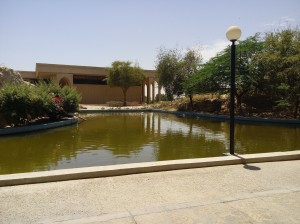 KFUPM Offices